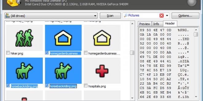 Recuva برنامج مجاني لإسترجاع الملفات المحذوفة