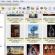 XnView برنامج مجاني لعرض و تغيير تنسيقات الصور