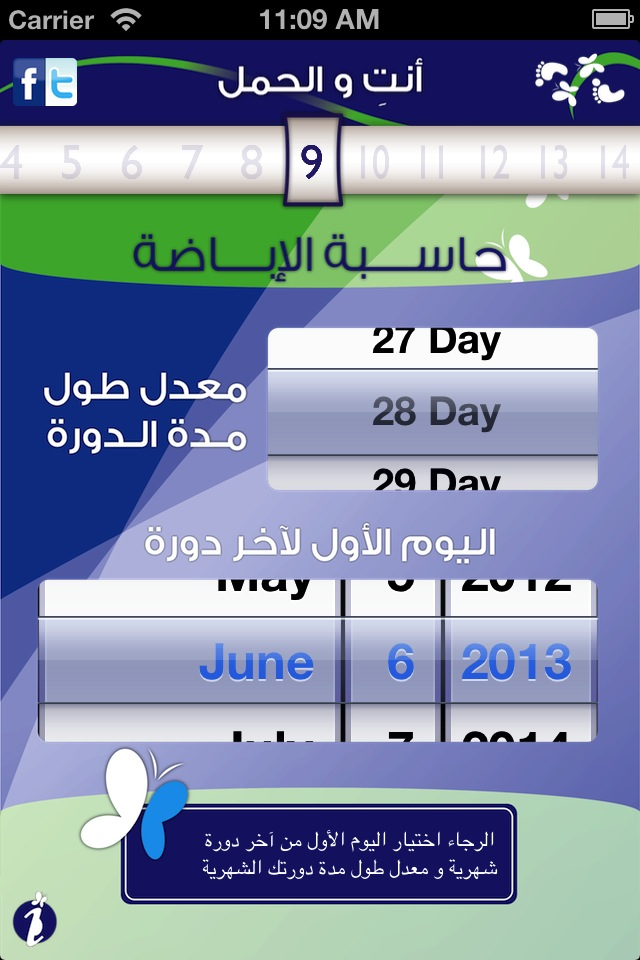 al7aml_3