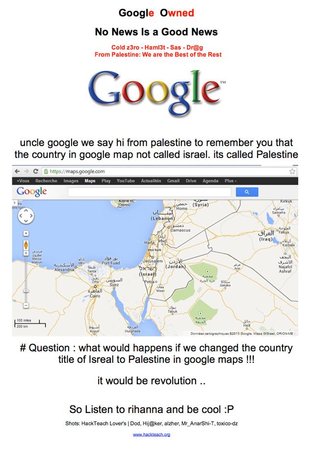 google_palestine_1