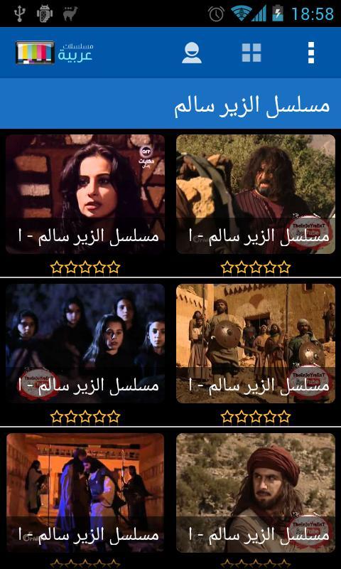 mosalsalaat_arabya_3