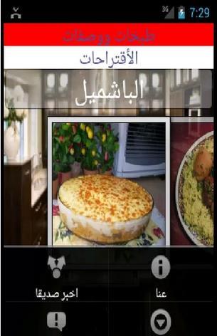 oklaat_3arabya_1