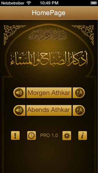 adhkaar_1