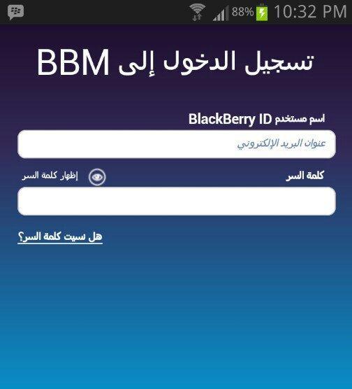 bbm_2