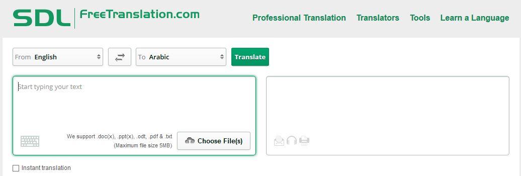 مواقع ترجمة المحتوى و النصوص أفضل من جوجل زووم على التقنية